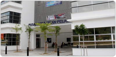 STUDENT ACTIVITY CENTRE